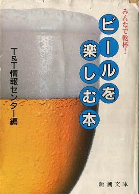昭和後期の文庫.jpg