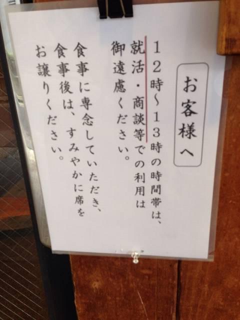 昼のお願い.jpg