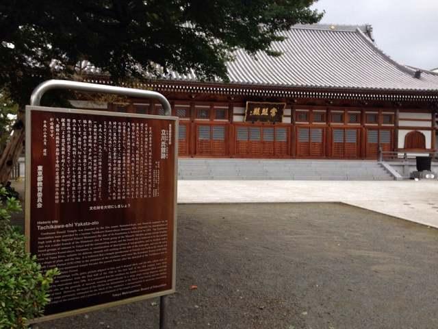 普済寺.jpg