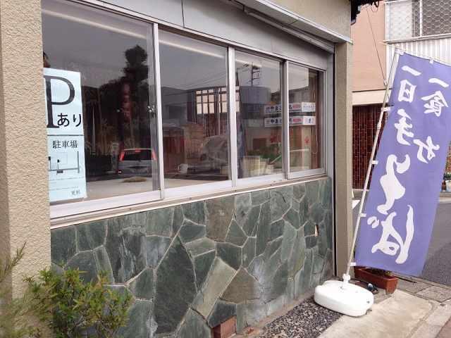 更級2~手打ち?.jpg
