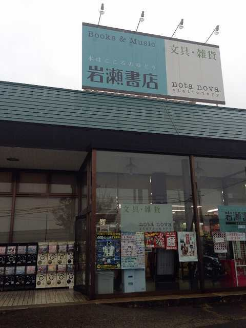 書店1.jpg