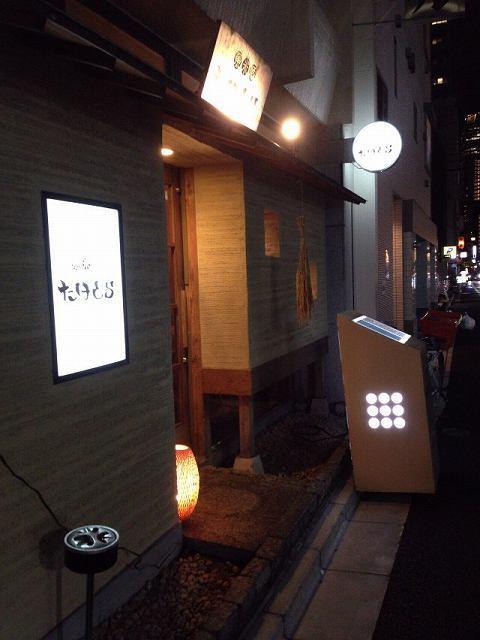 最後の夜.jpg