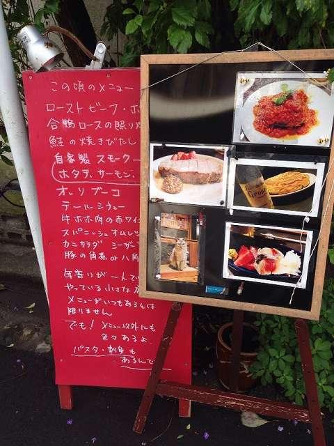 朝の紀尾井3.jpg