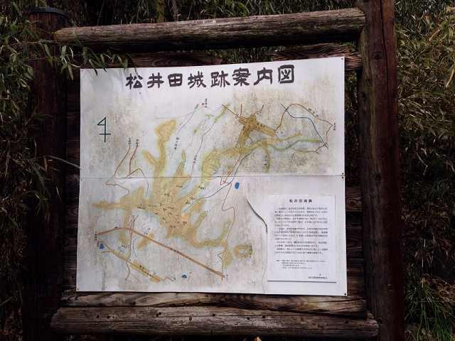 松井田城案内図1.jpg
