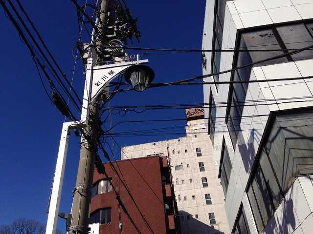 柳川町表示2.jpg