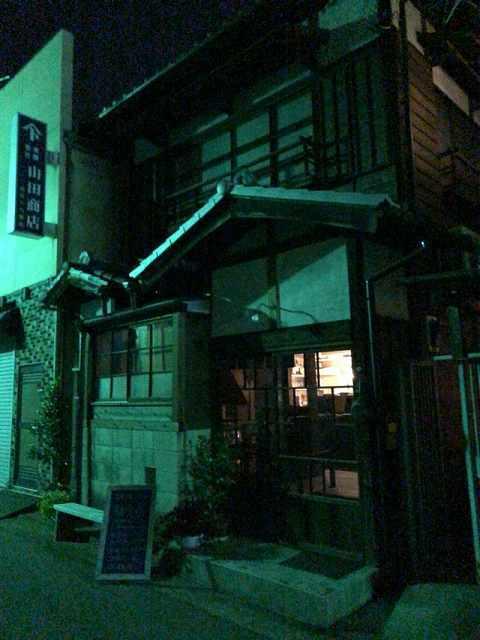 椿食堂はクローズ.jpg