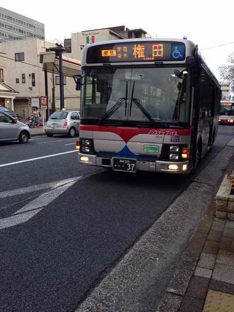 権田行バス.jpg