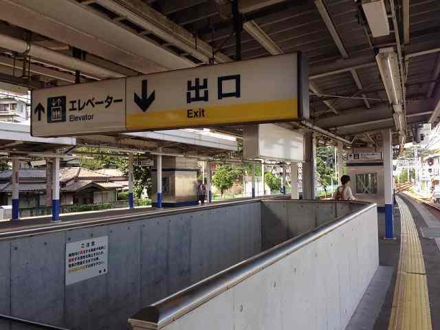 横須賀中央側の通路.jpg