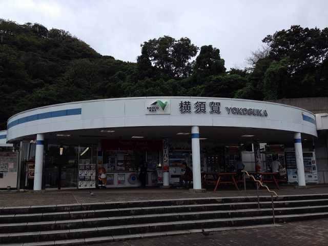 横須賀PA.jpg