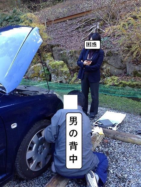 武士の情.jpg