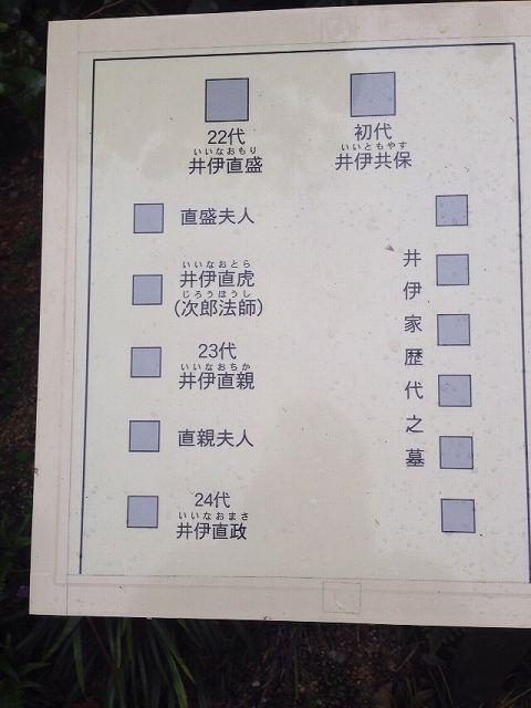 歴代墓所2.jpg