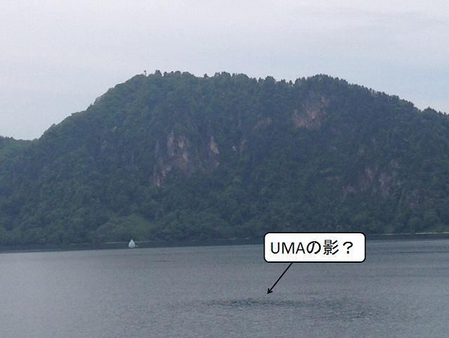 沼沢湖11.jpg