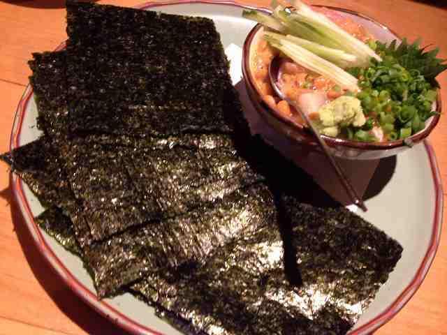 海鮮納豆黄身タタキ和え1.jpg