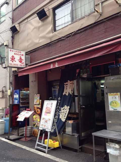 炒飯の美味しい店?.jpg