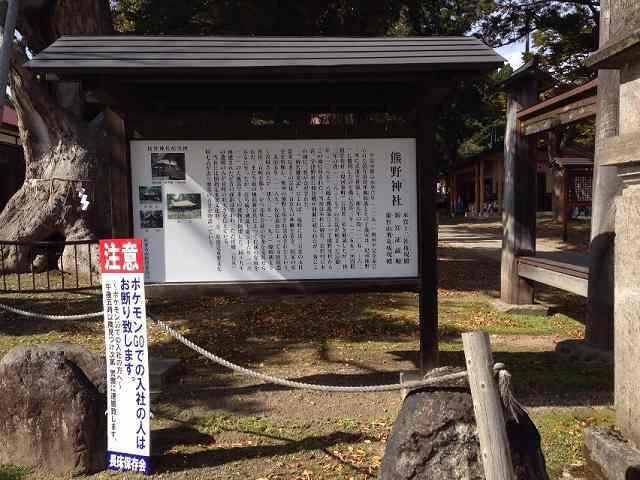 熊野神社1.jpg