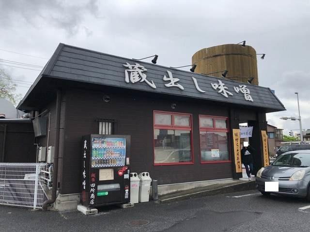 田41.jpg