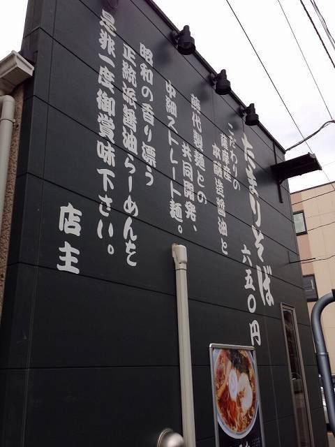 田中3.jpg