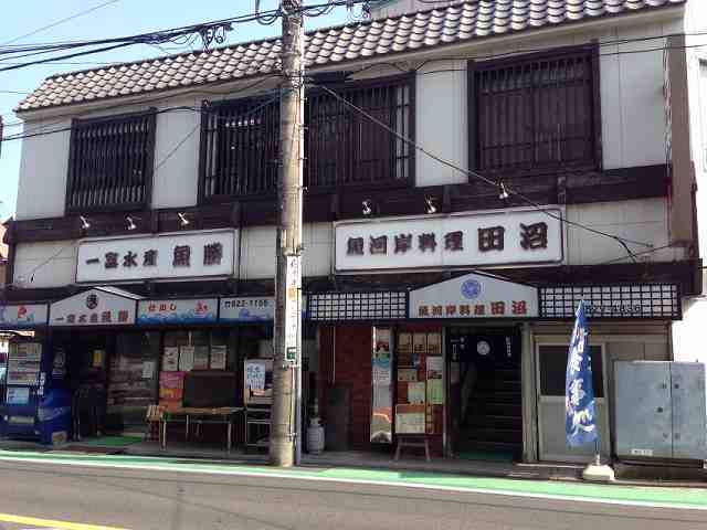 田村.jpg