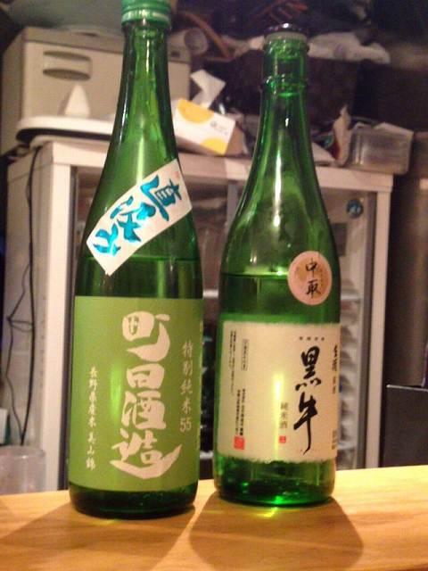町田と黒牛1.jpg