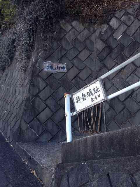 登り口.jpg