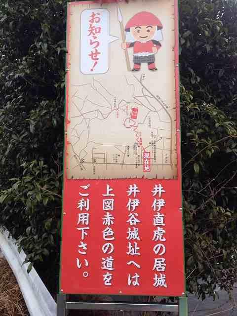 登城地図1.jpg