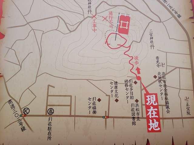 登城地図2.jpg