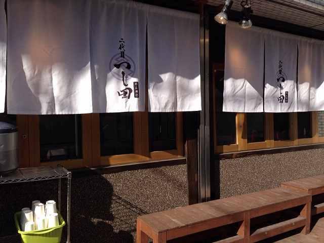 白い暖簾2.jpg
