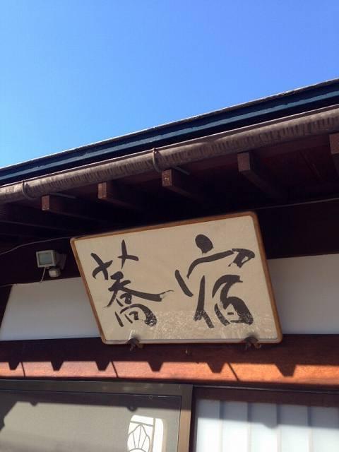 看板と青空.jpg