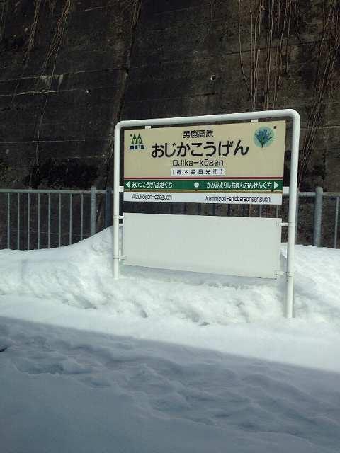 秘境駅.jpg