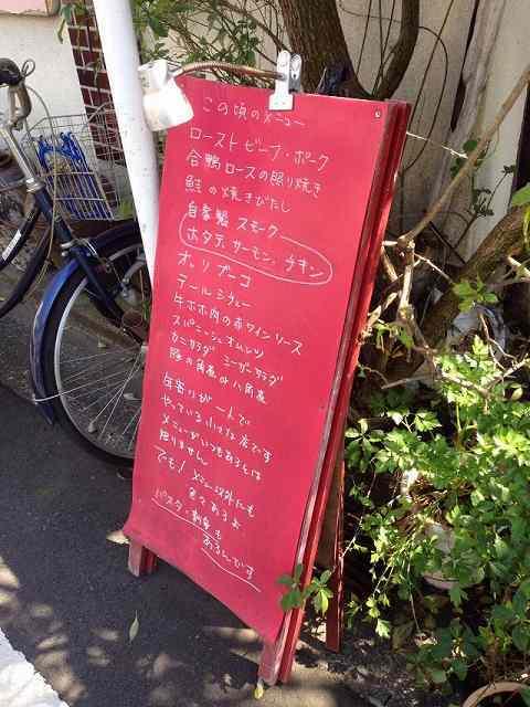 紀尾井6.jpg