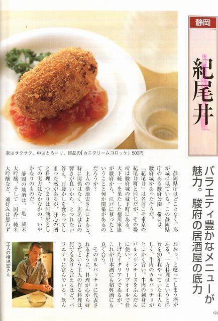 紀尾井右頁.jpg