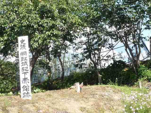 綱取城の麓2.jpg