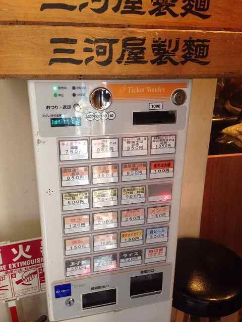 自販機の上には麺.jpg