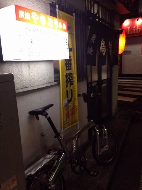 自転車?.jpg