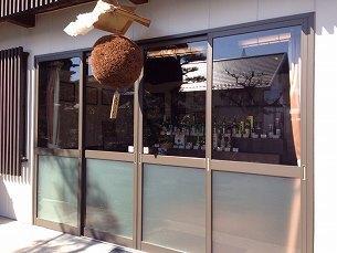船尾瀧酒蔵2.jpg