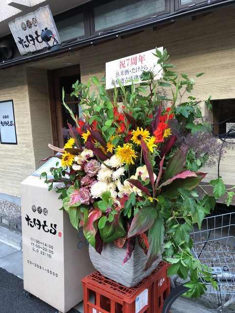 花が.jpg