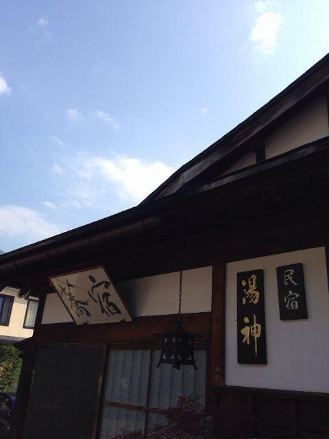 蕎麦宿と青空2.jpg
