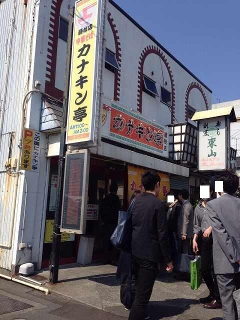 藤枝市6カナキン.jpg