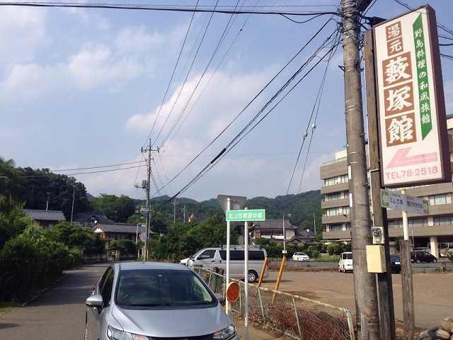 藪塚温泉2.jpg