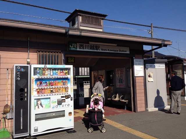 西川越駅.jpg