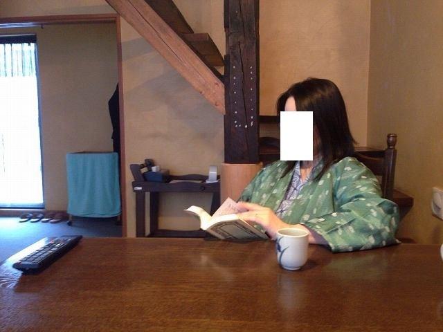 読むジャン妻.jpg