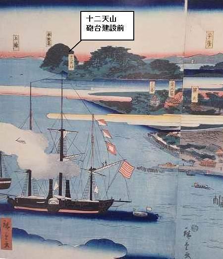 護国山砲台建設前.jpg