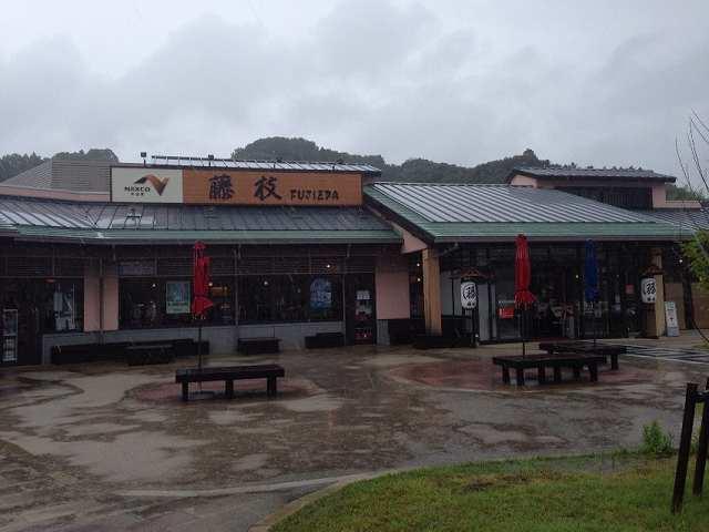 豪雨の藤枝PA.jpg