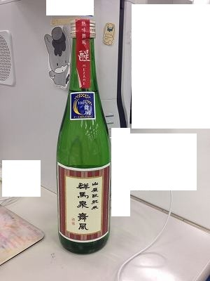 貰ったお酒.jpg