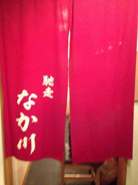 赤い暖簾.jpg
