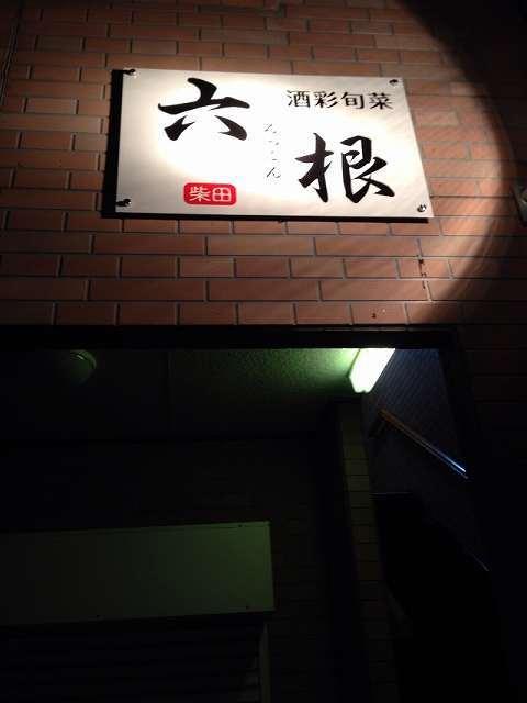 路地6.jpg
