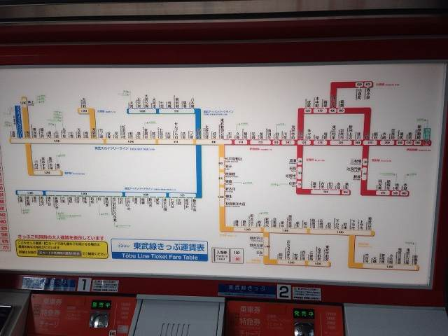 路線と運賃.jpg
