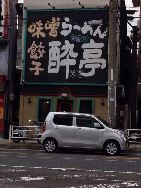道路向かい2.jpg