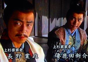 長野と妻鹿方.jpg