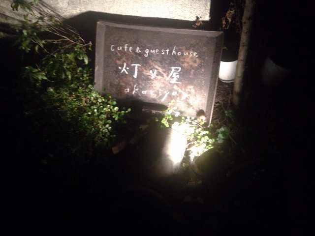 闇に光る椿町3.jpg